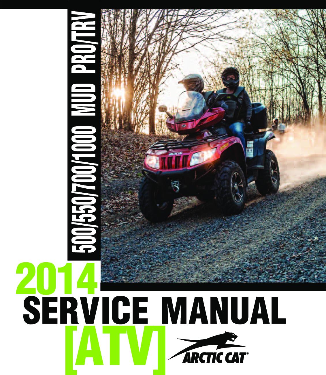 2014 500 550 700 1000 Mp Trv Service
