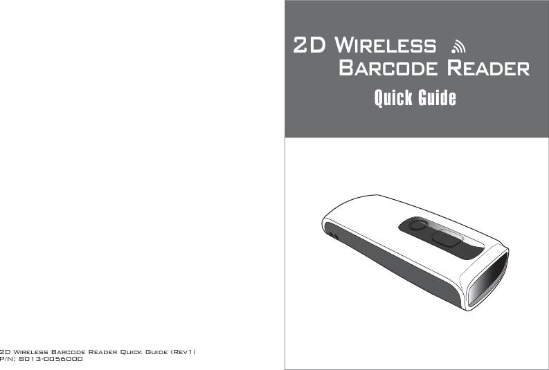 2D Imager Barcode Scanner | Marson Technology