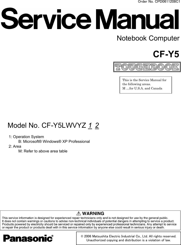 Matsushita Cf Y5Lwvyz 1 2 Users Manual Cf_y5lwvyzbm_061205