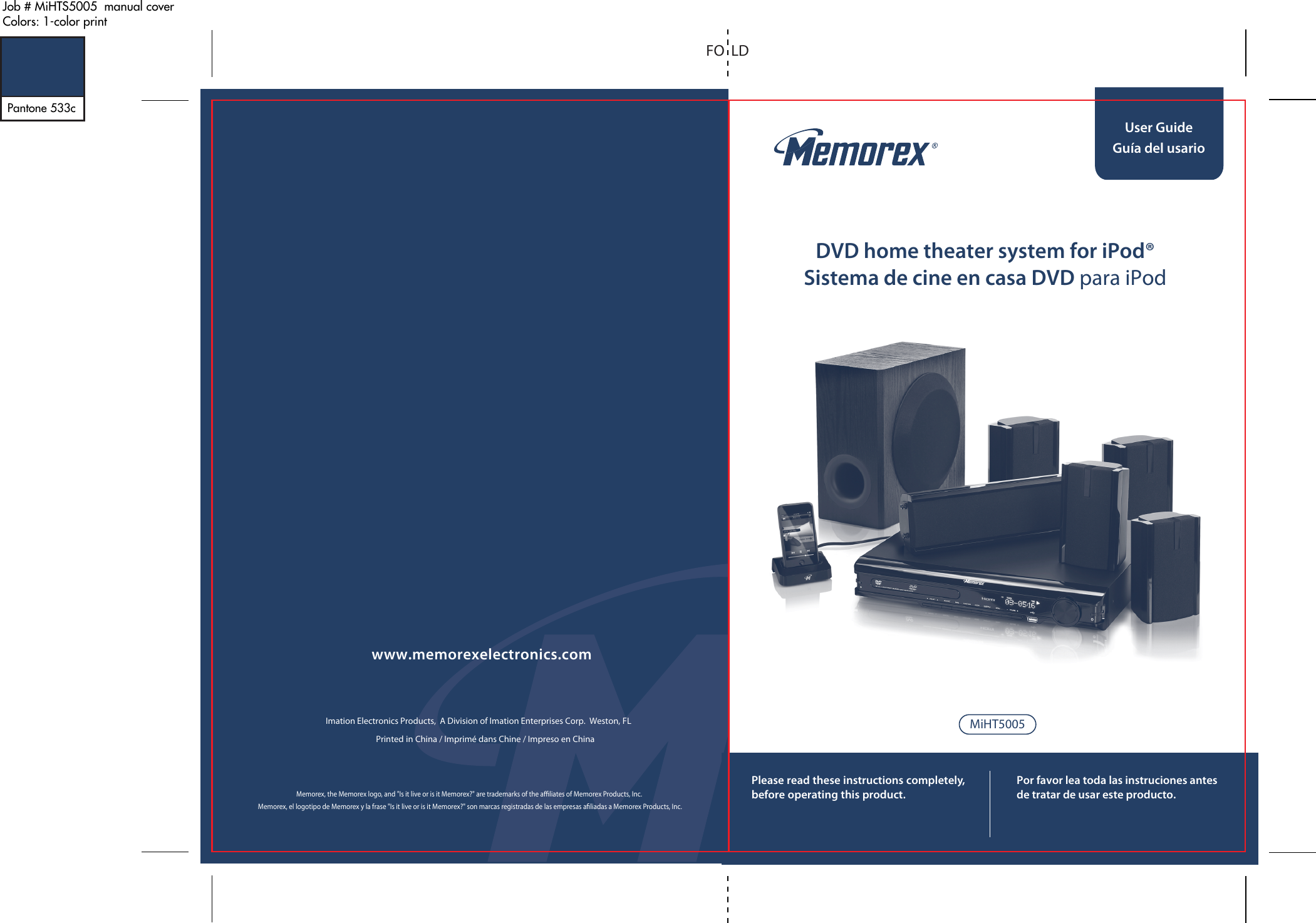 memorex home theater system miht5005 users manual mvd 2037 o m rh usermanual wiki Home Theater Drawings Home Theater Seats