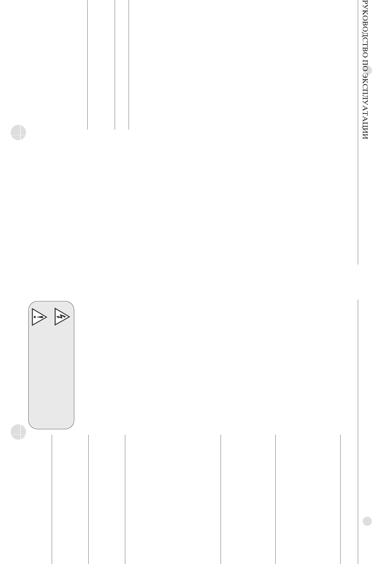 Wunderbar Fünf Wege Schalter Schaltplan Galerie - Elektrische ...