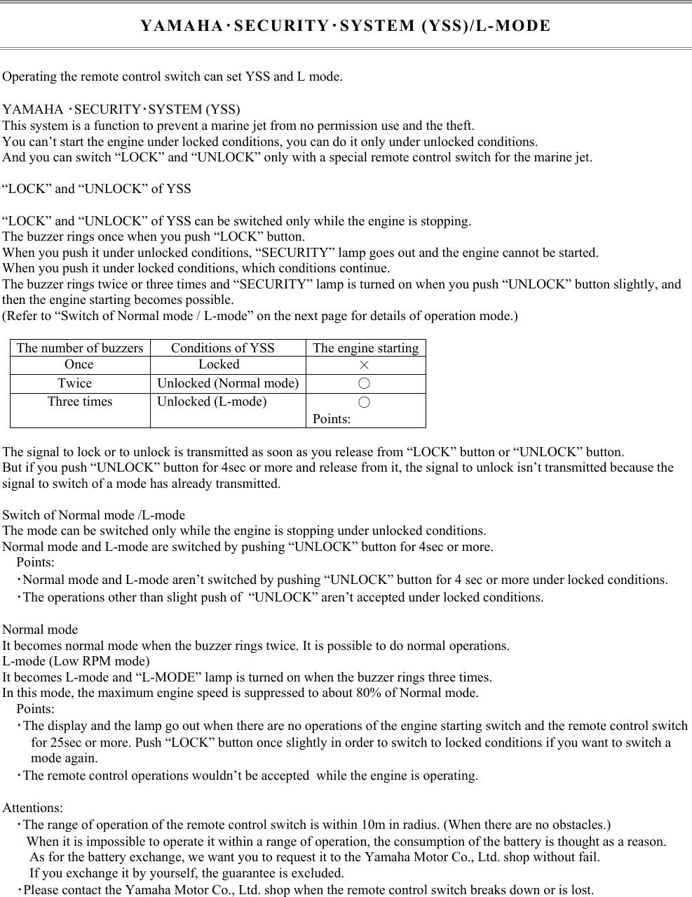 Mitsubishi electric f8t732skea5s01 securityremote control mitsubishi electric f8t732skea5s01 securityremote control transmitter user manual 383250 buycottarizona Choice Image