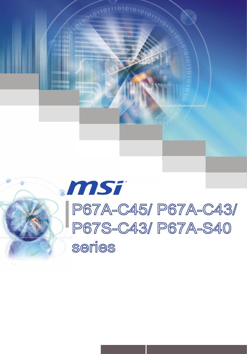 NEW DRIVER: MSI P67A-C43 NEC USB3.0