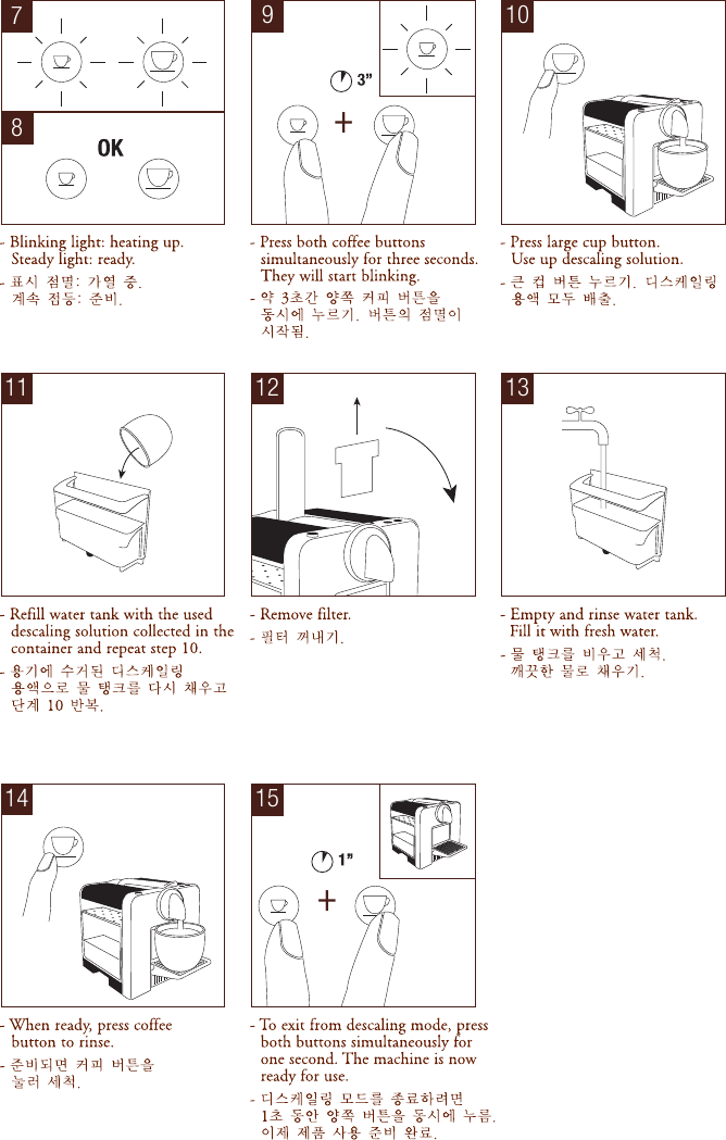 Nespresso Le Cube Users Manual Mise En