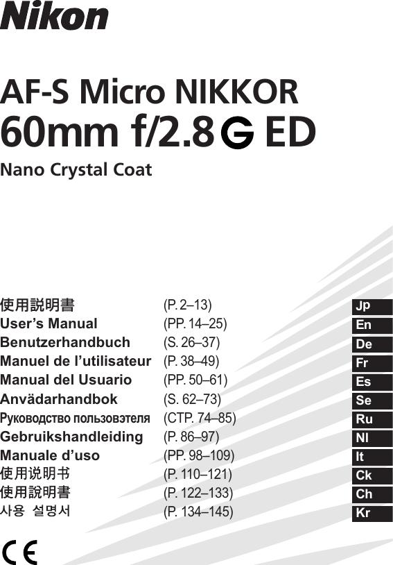 ultimo di vendita caldo più vicino a scegli autentico Nikon 1987 Users Manual AF S Micro NIKKOR 60mm F/2.8 G ED User's