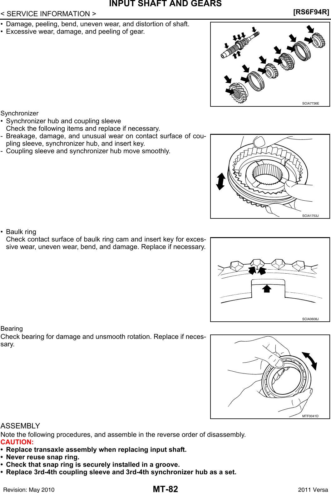 Nissan 2011 Versa Owners Manual SM1E 1C11U0(MT)