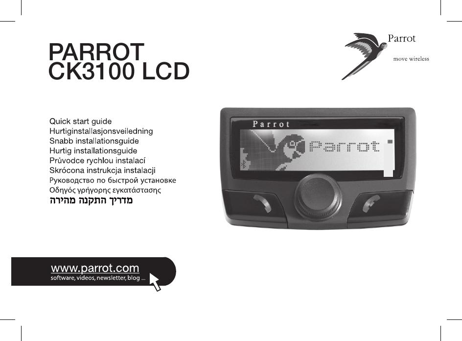 parrot ck3102 bluetooth car kit hands free user manual rh usermanual wiki parrot hands free ck3100 user manual Parrot CK3100 Bluetooth Car Kit