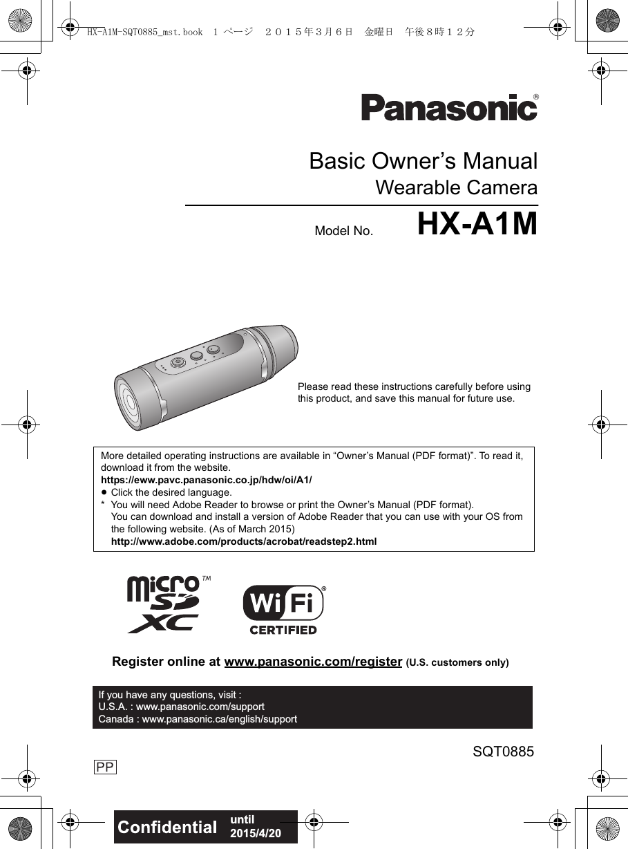 panasonic of north america hx a1m wearable camera user manual rh usermanual wiki panasonic user manuals kx-tgea40 panasonic user manuals t7453