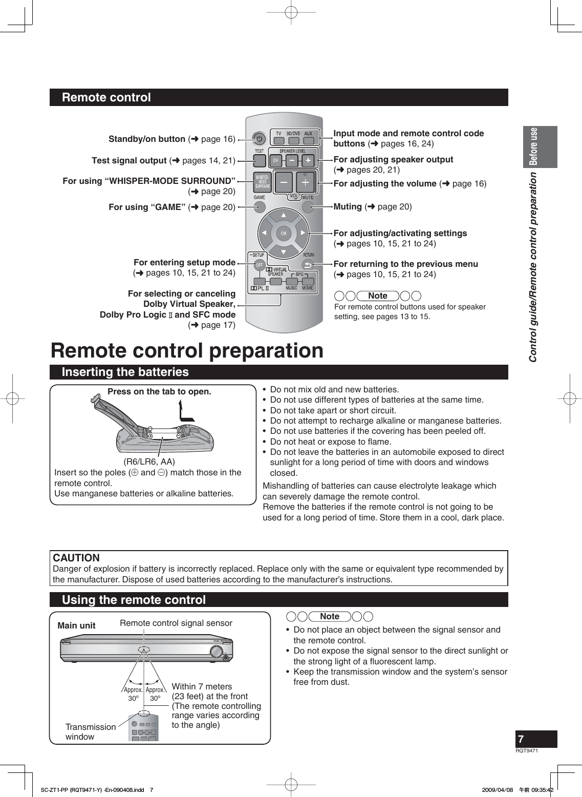 panasonic of north america su zt1 home theater audio system user manual rh usermanual wiki North American Battery Company American Manufacturer of Batteries Logo