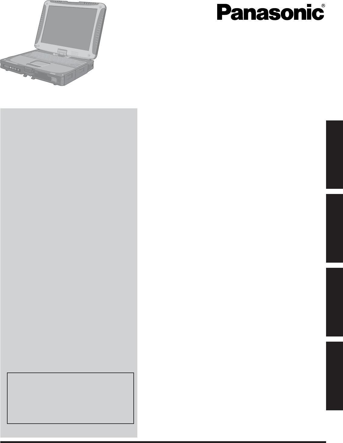no password BIOS CHIP PANASONIC CF-19F CF-19 MK2 SERIES