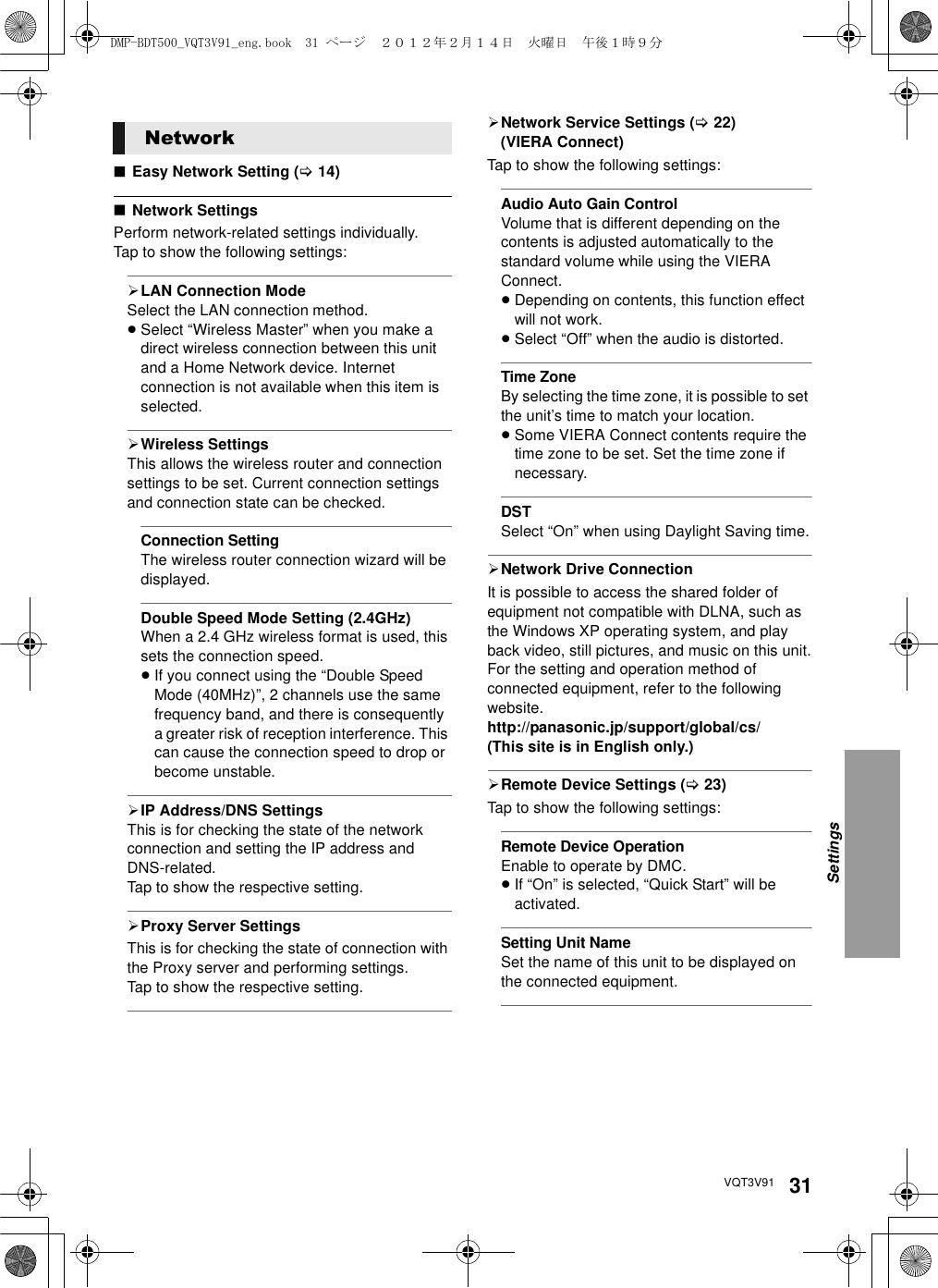 Panasonic Dmp Bdt500 Owner S Manual