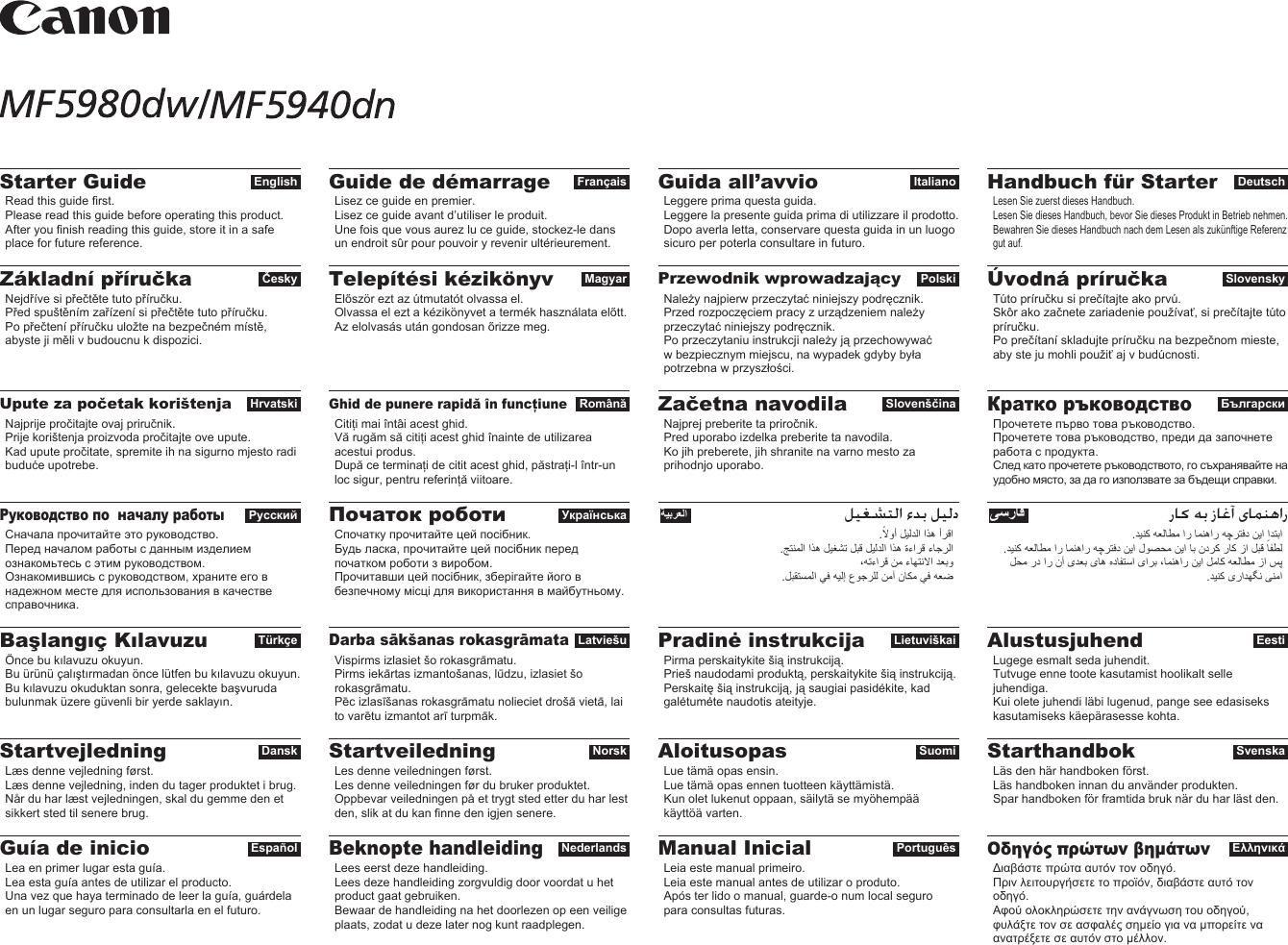 Mf5900 Series Starter Guide 00 153