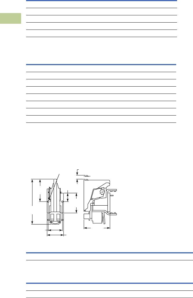 Volume 5 Tab 4 1000348993 Catalog