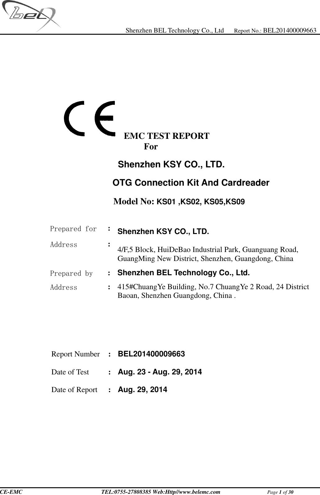 凯祥源KS01 CE报告 406208 KS01 & 406192 KS02 CE Report