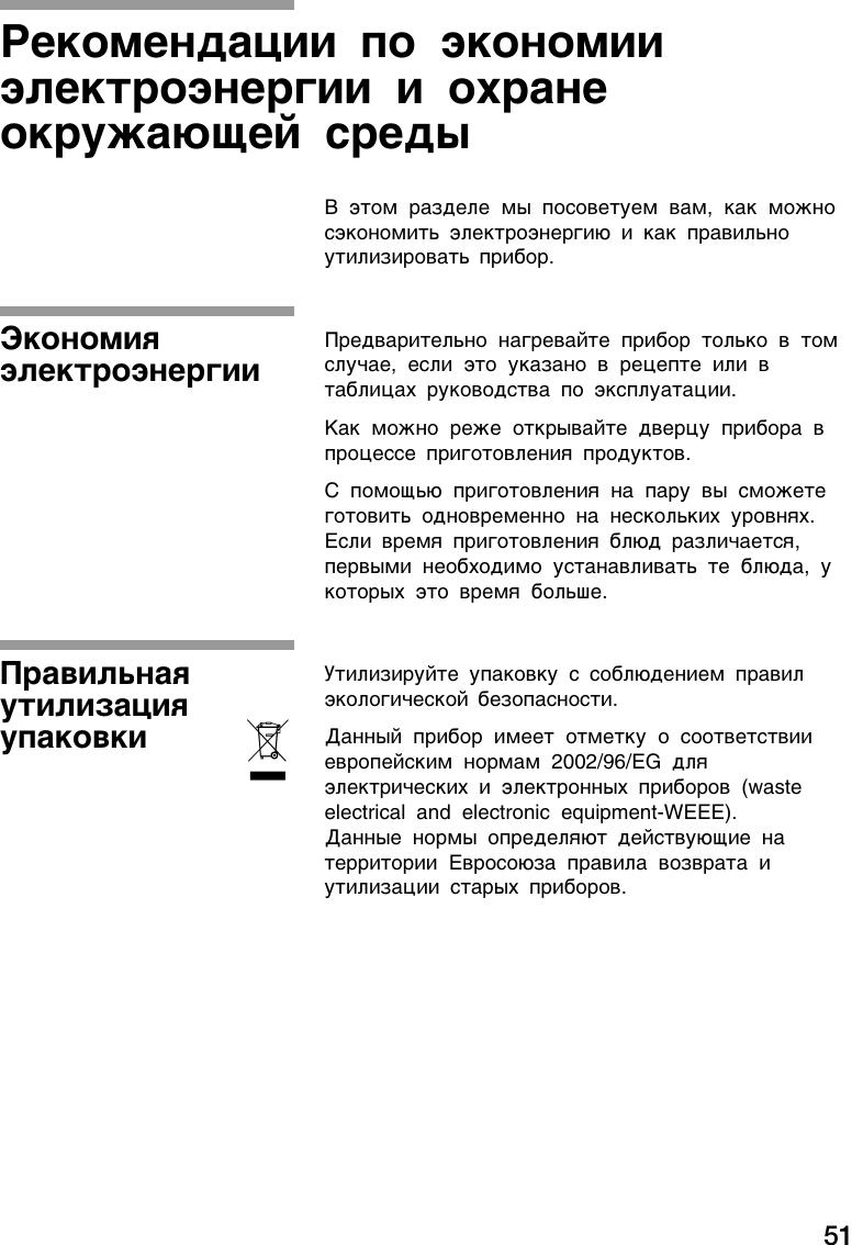 Генерал александров 10 армия пво