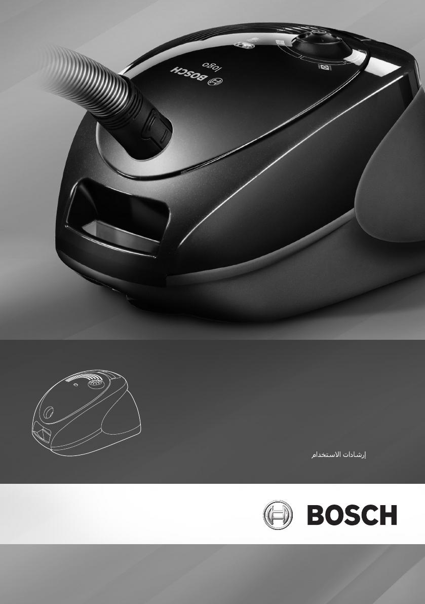 69 10 Staubsaugerbeutel für Bosch Activa 68