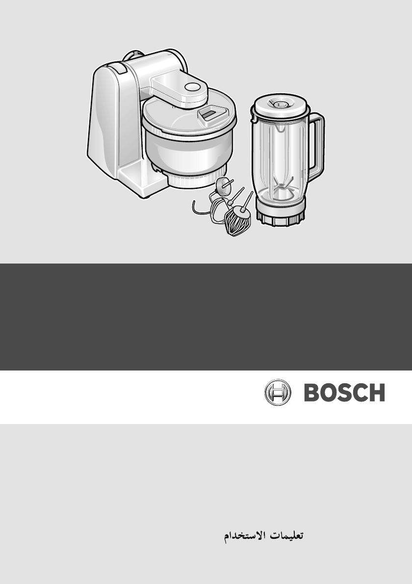 Mum4 De Ar Bosch Mum 4855 1