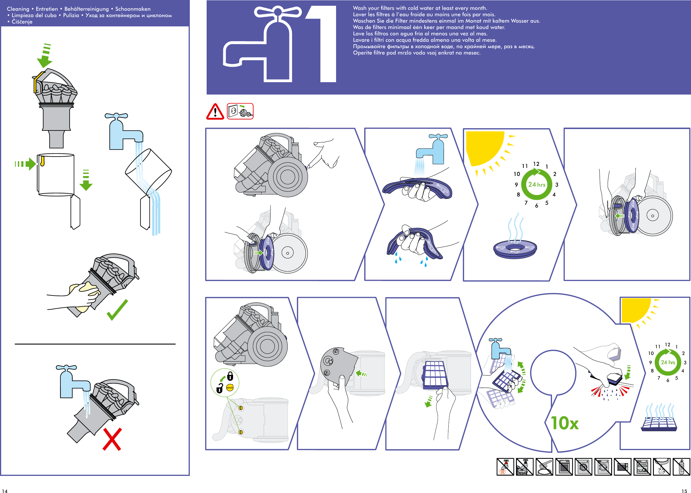 Dyson dc26 инструкция dyson dc45 animal pro запчасти