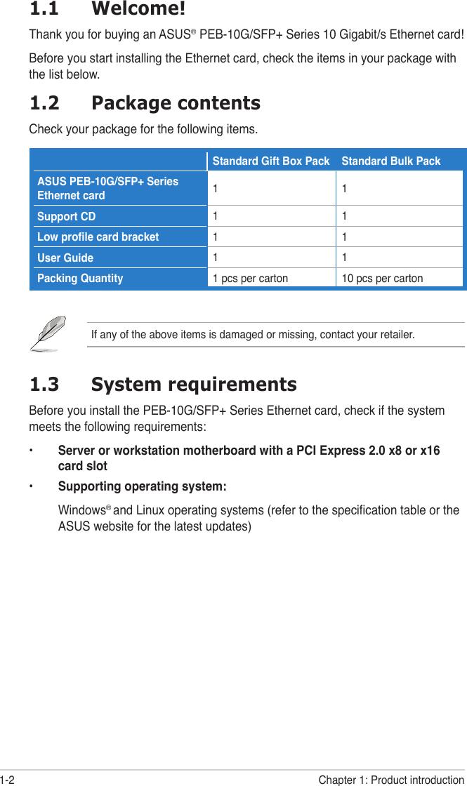 E7131_PEB 10G_SFP_Manual E7131 PEB 10G SFP Manual