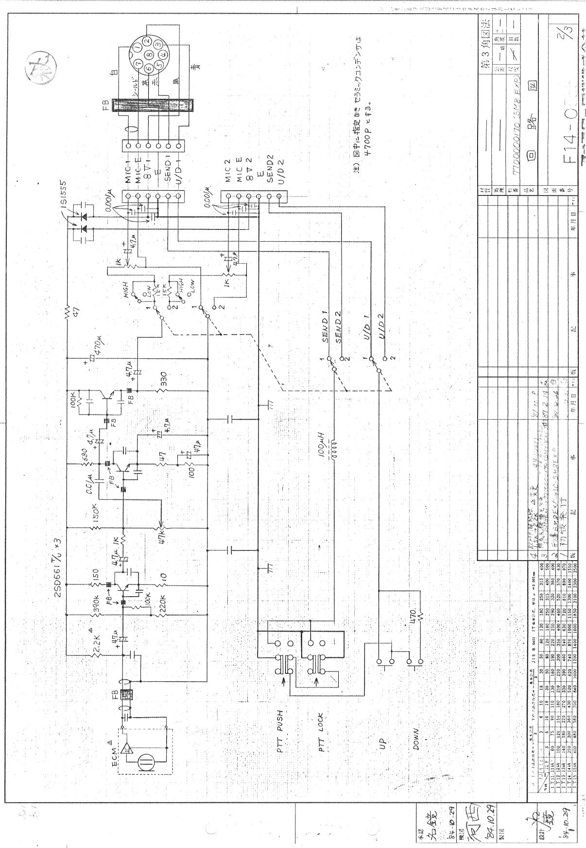ICOM SM 8 Mic Org Schema Icom Sm Schematic on