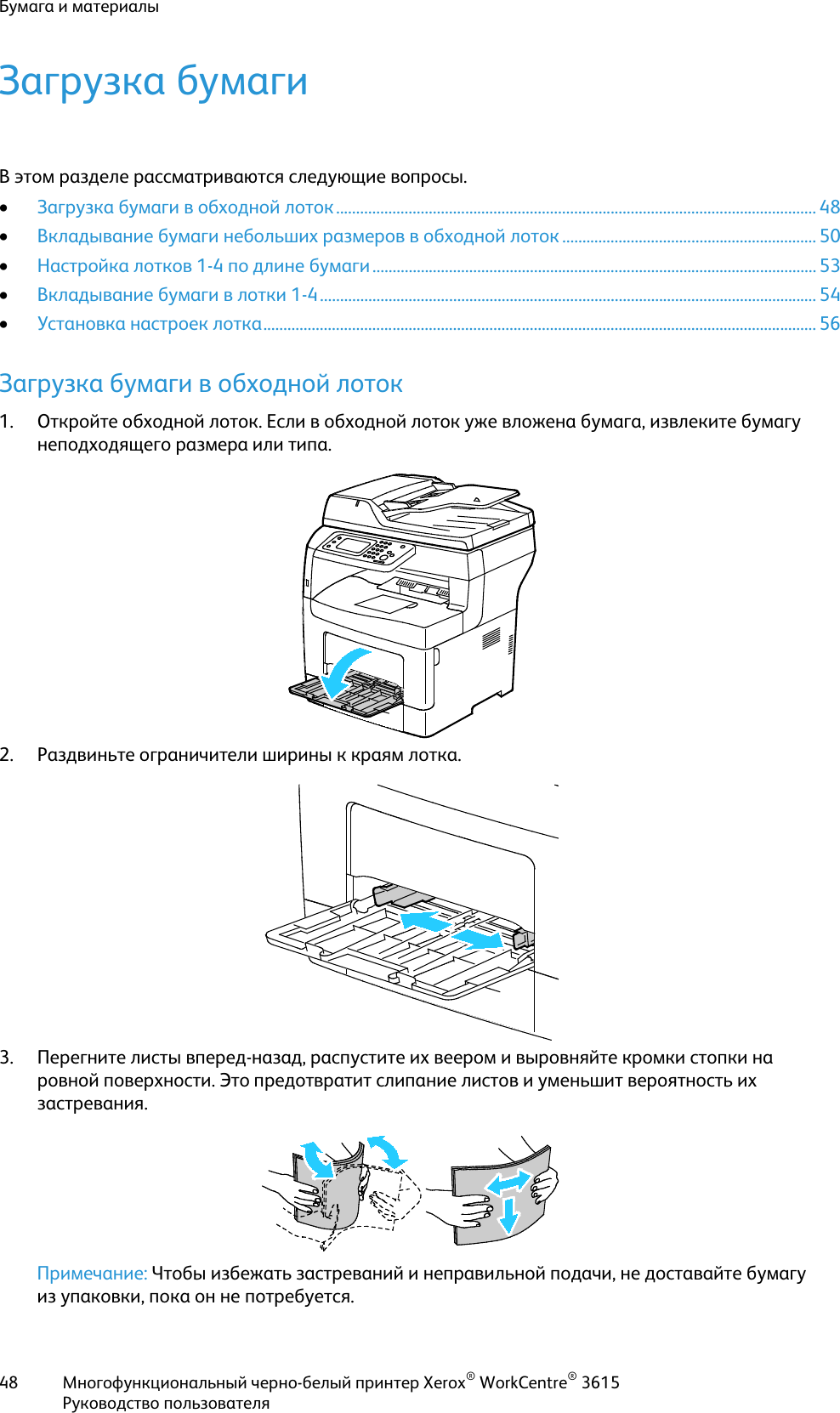 Блок формирования изображения 108R01151 черный Xerox Phaser 7100, 24 000  страниц - ГК Трикветра   1662x988