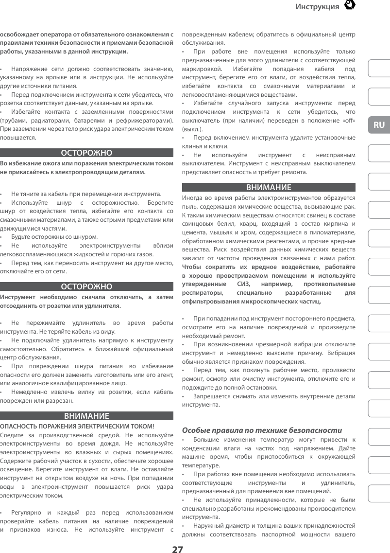 A pierde timp - Traducere în germană - exemple în română | Reverso Context