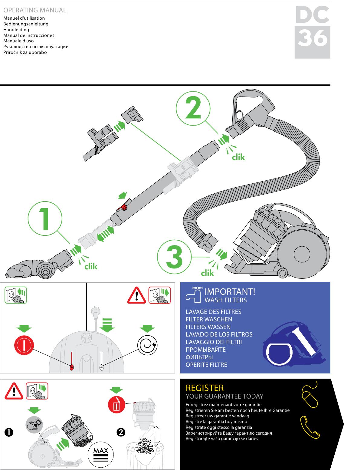 инструкция dyson ds52