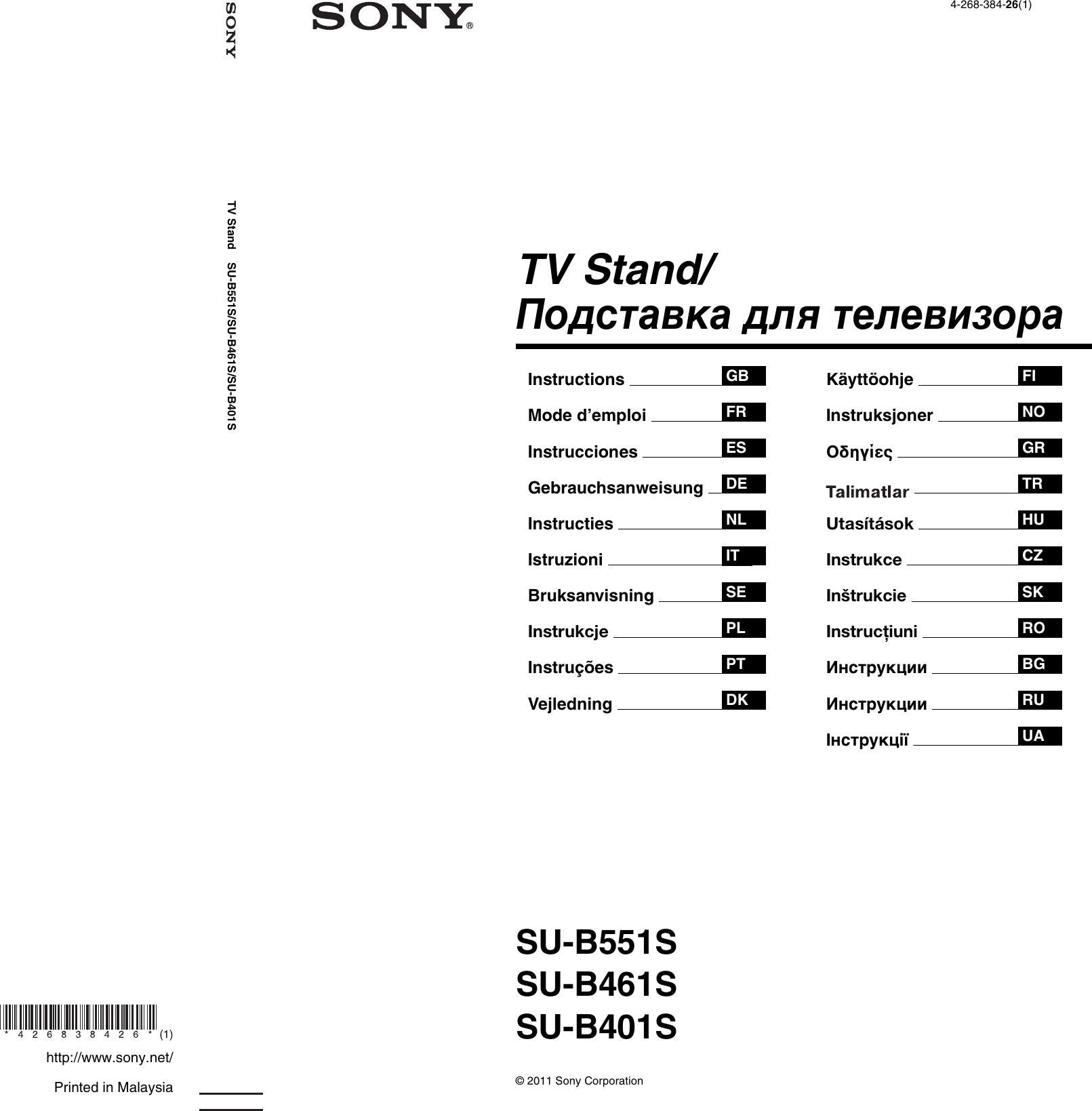 Aktris Zoya Zelinskaya: biyografi, kişisel hayat. Filmler ve TV şovları 52