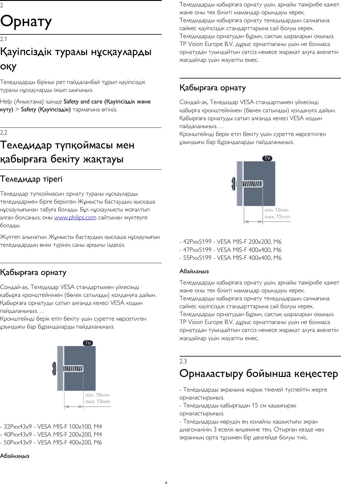 Ойын автоматтары spb бос жұмыс орындары