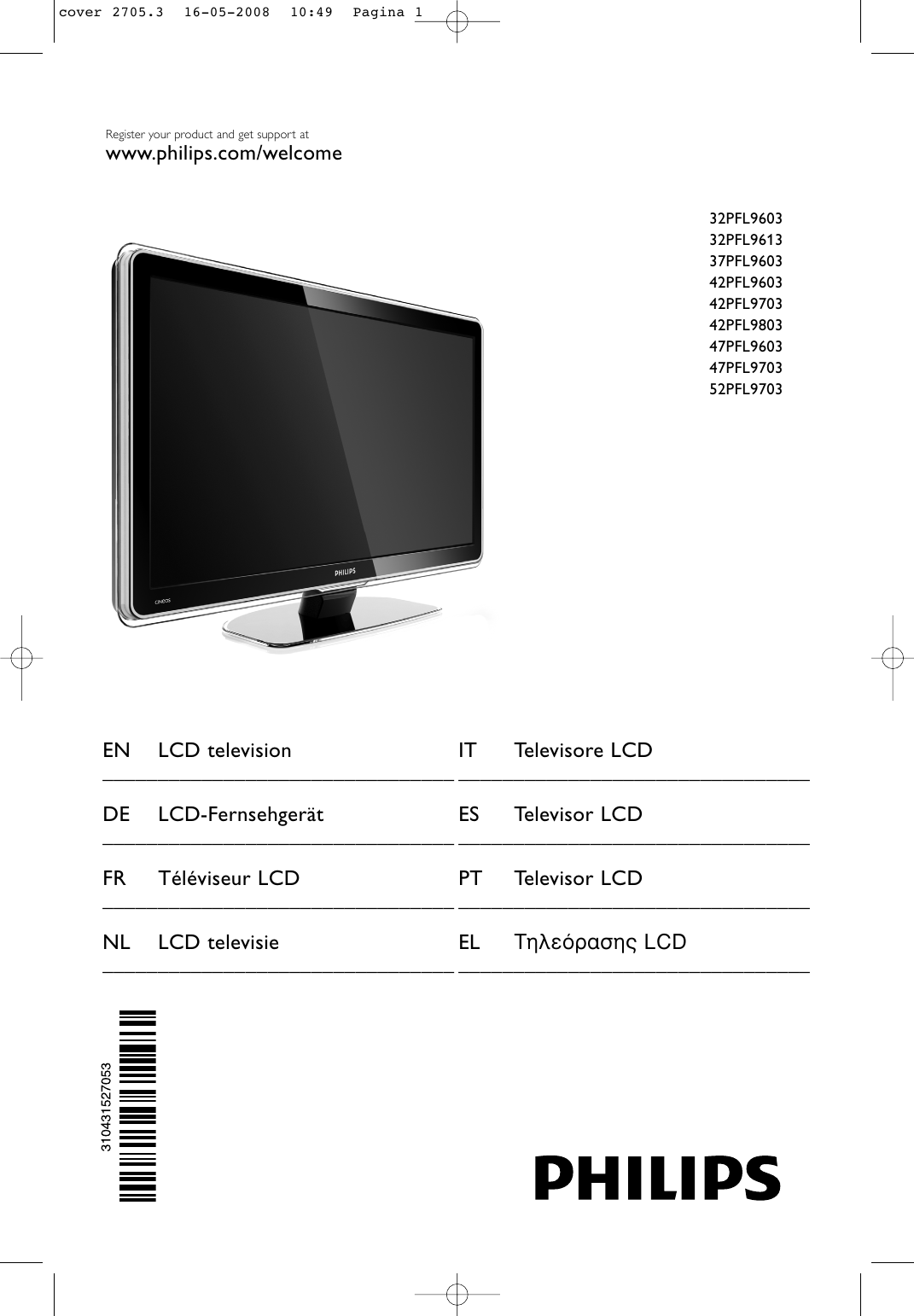 aab625f02 Philips 42PFL9803H/10 2705.3 PT User Manual Bedienungsanleitung 42pfl9803h  10 Dfu Por