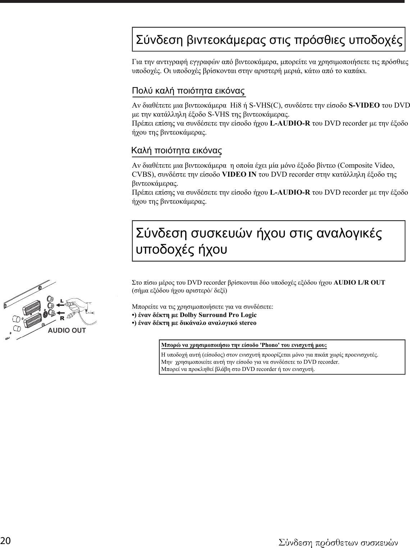 μόνο για να συνδέσετε λιθουανική δωρεάν ιστοσελίδα γνωριμιών