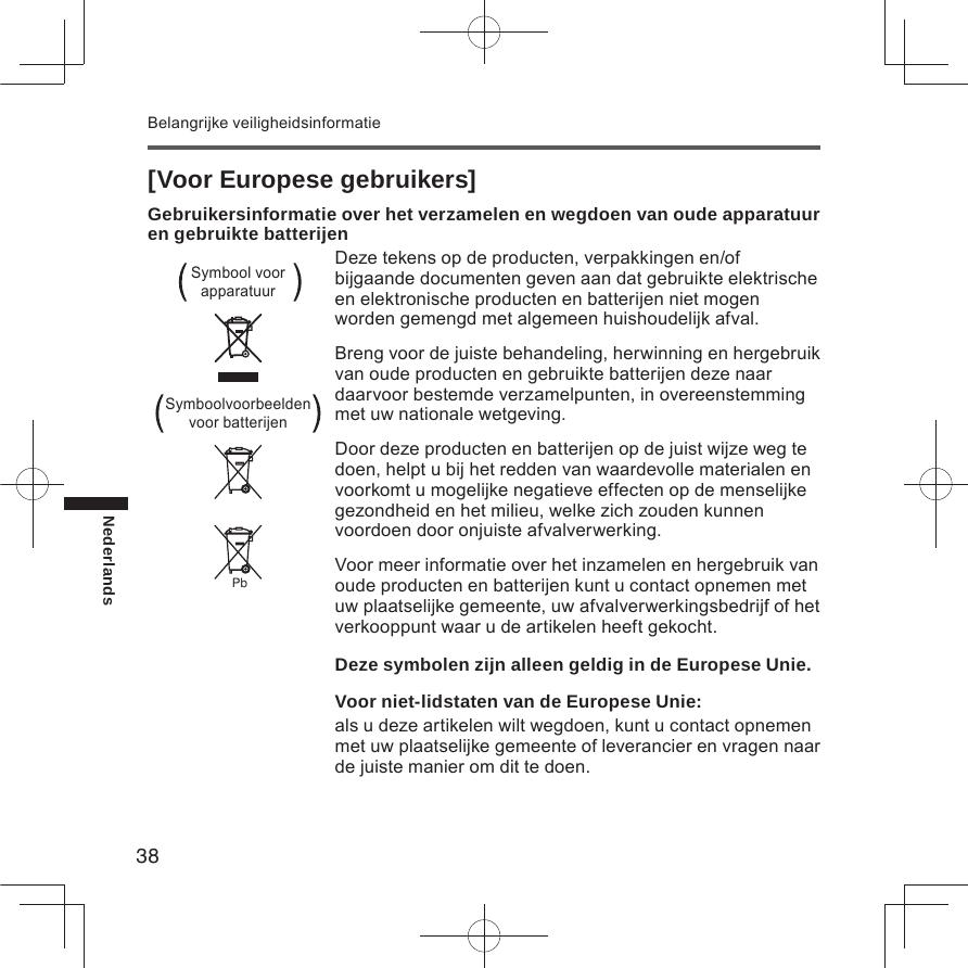 Erfreut Verdrahtungslegende Zeitgenössisch - Die Besten Elektrischen ...