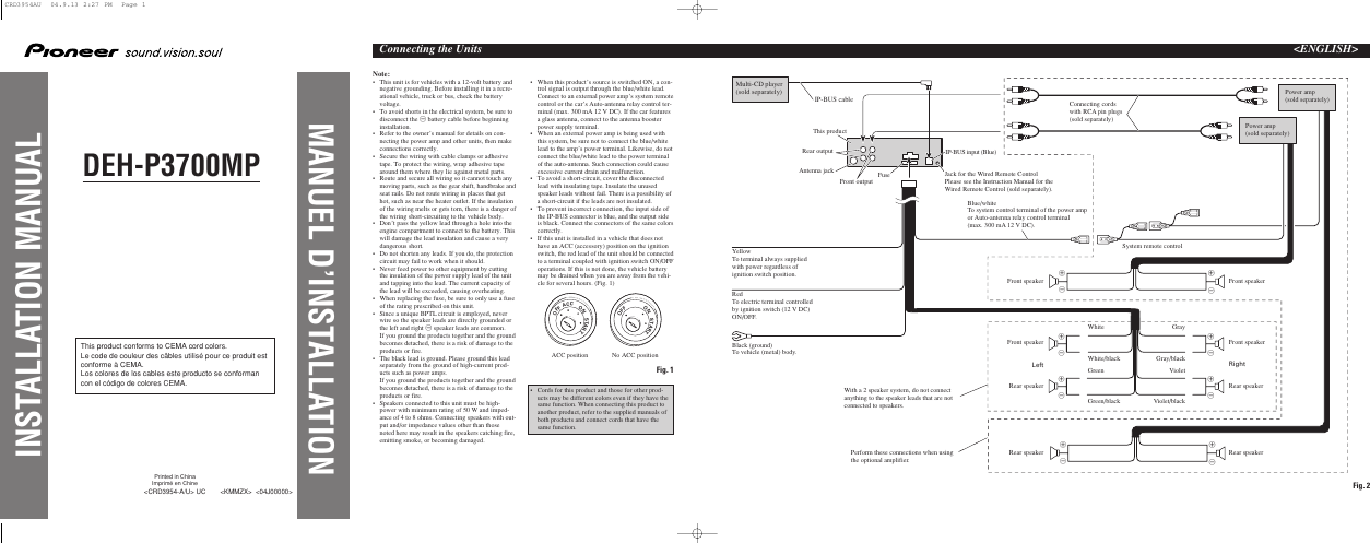 Sembradora Vaderstad rápida serie RD300P RD400P RD450P Manual del operador