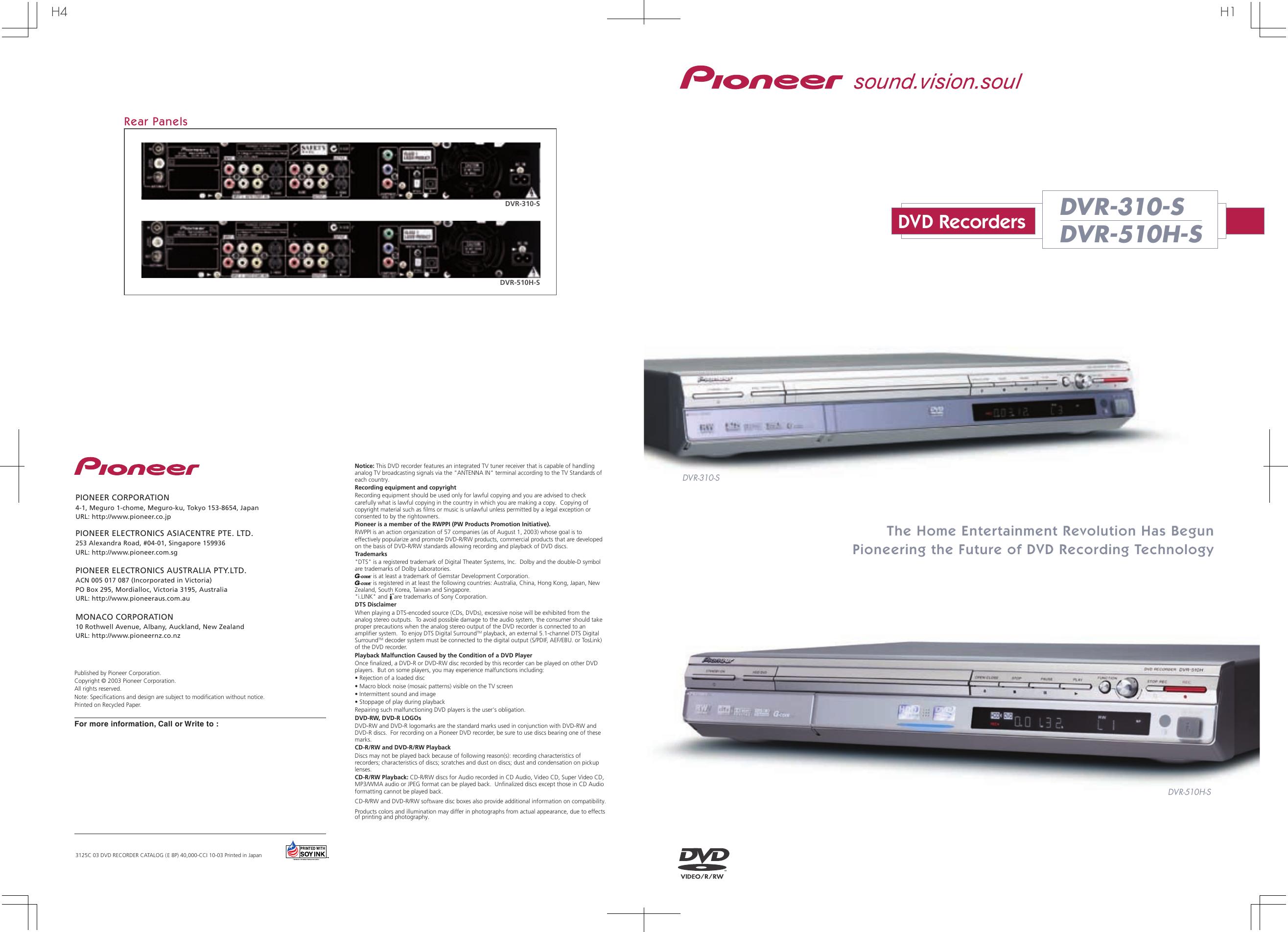 pioneer dvr 310 s users manual recorders rh usermanual wiki DVR Recorders Walmart Universal DVR Recorders