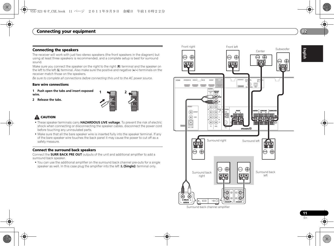 Wiring Diagram Bose Surround Great Installation Of Acoustimass 6 321 User Manual Diagrams Repair Scheme Cadillac