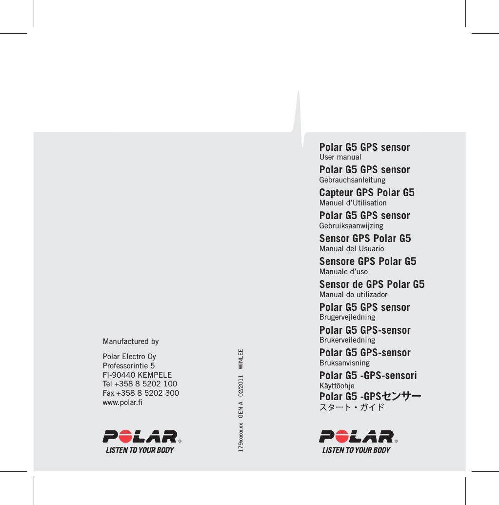 polar rcx5 instruction manual