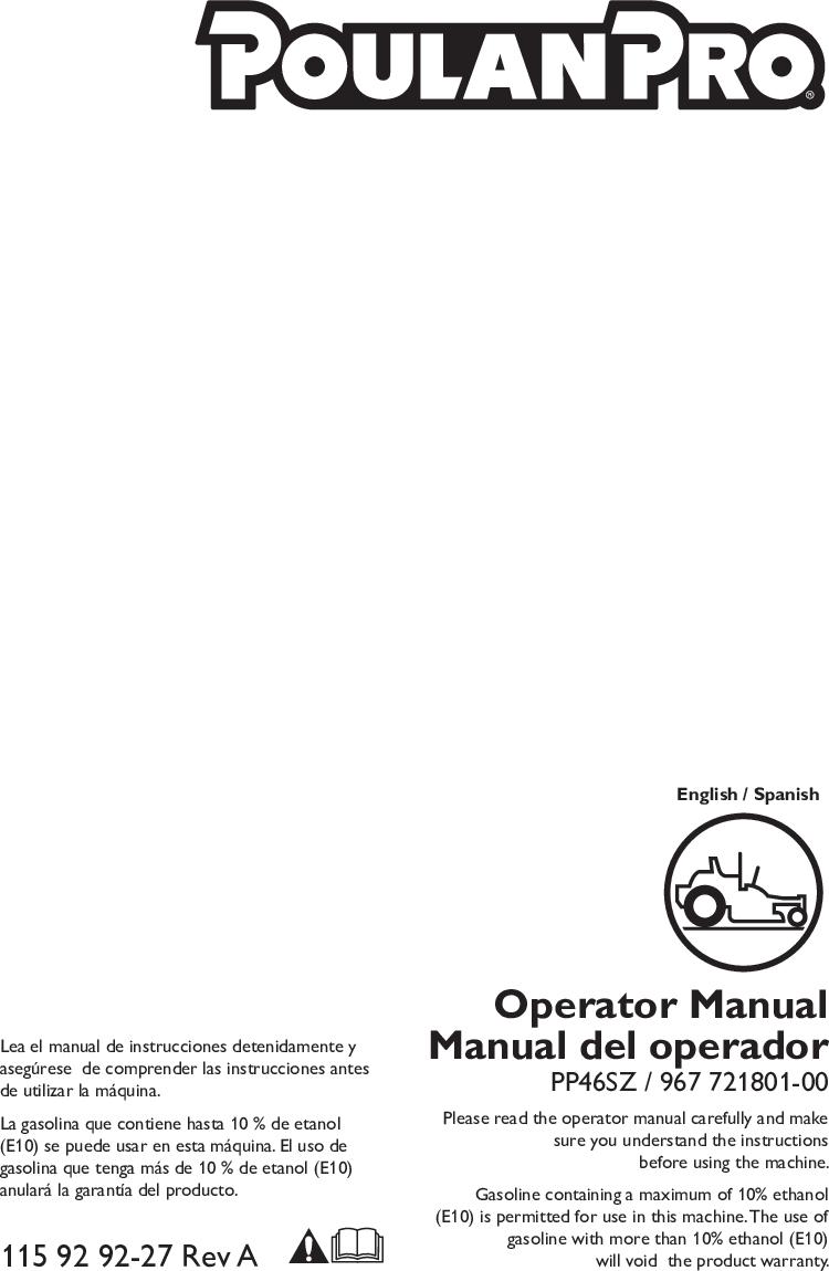 Best Manual Lawn Mower In 2017 Manual Guide
