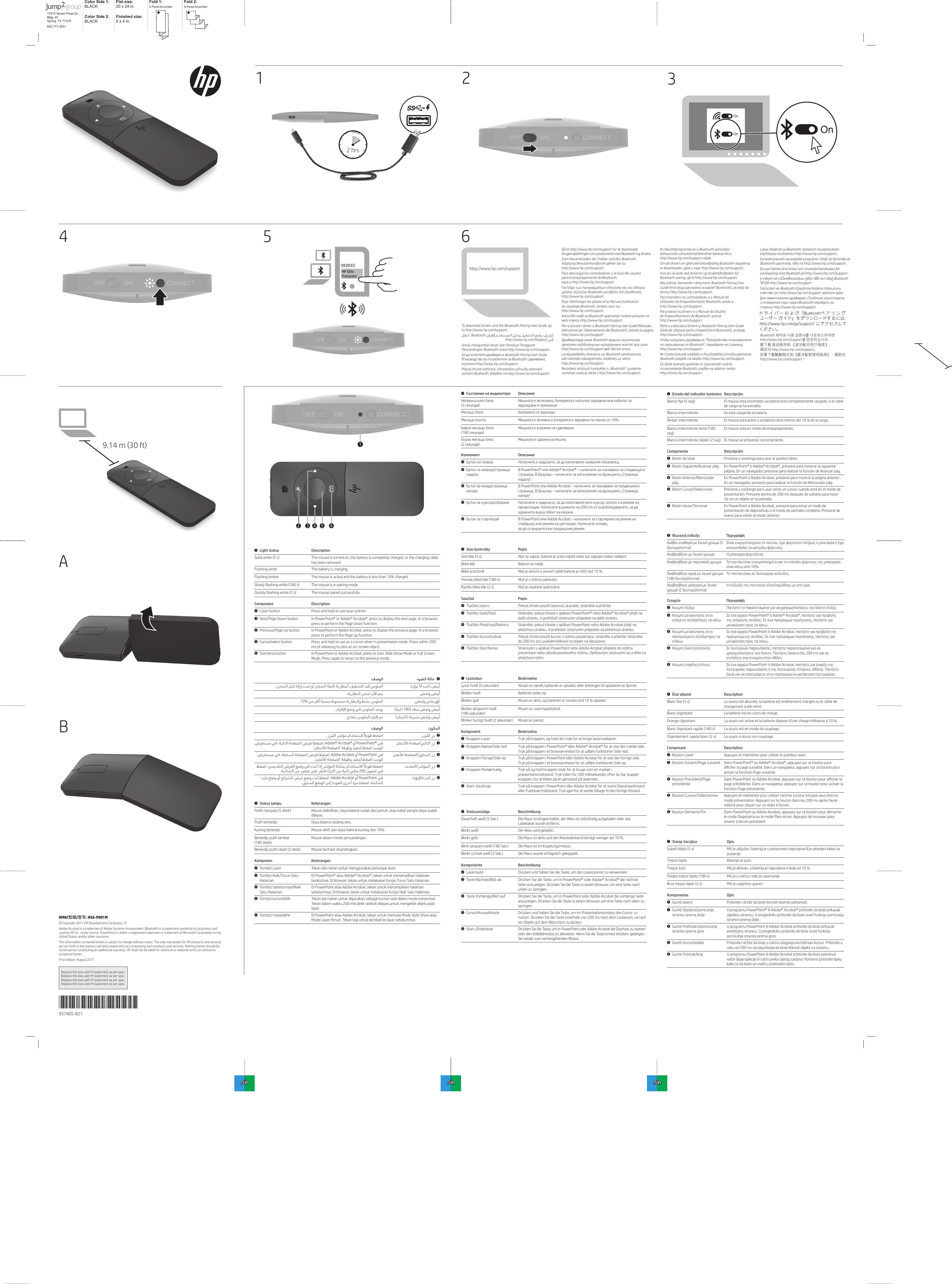 Hp manual pdf array primax electronics mhsa p001m hp elite presenter mouse user manual rh usermanual wiki fandeluxe Choice Image