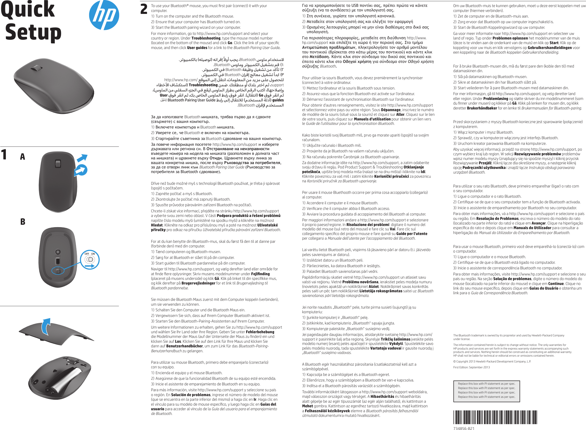 Hp manual pdf array primax electronics mmobtgzo hp bluetooth mouse z5000 user manual rh usermanual wiki fandeluxe Images