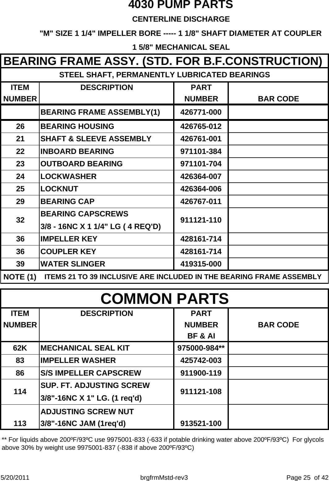 537853 1 Armstrong 4030 M Series Repair Parts 6040 121