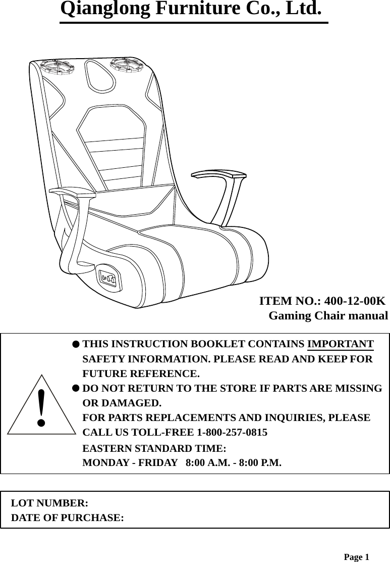 Recliner Chair Cable Parts Manual Guide
