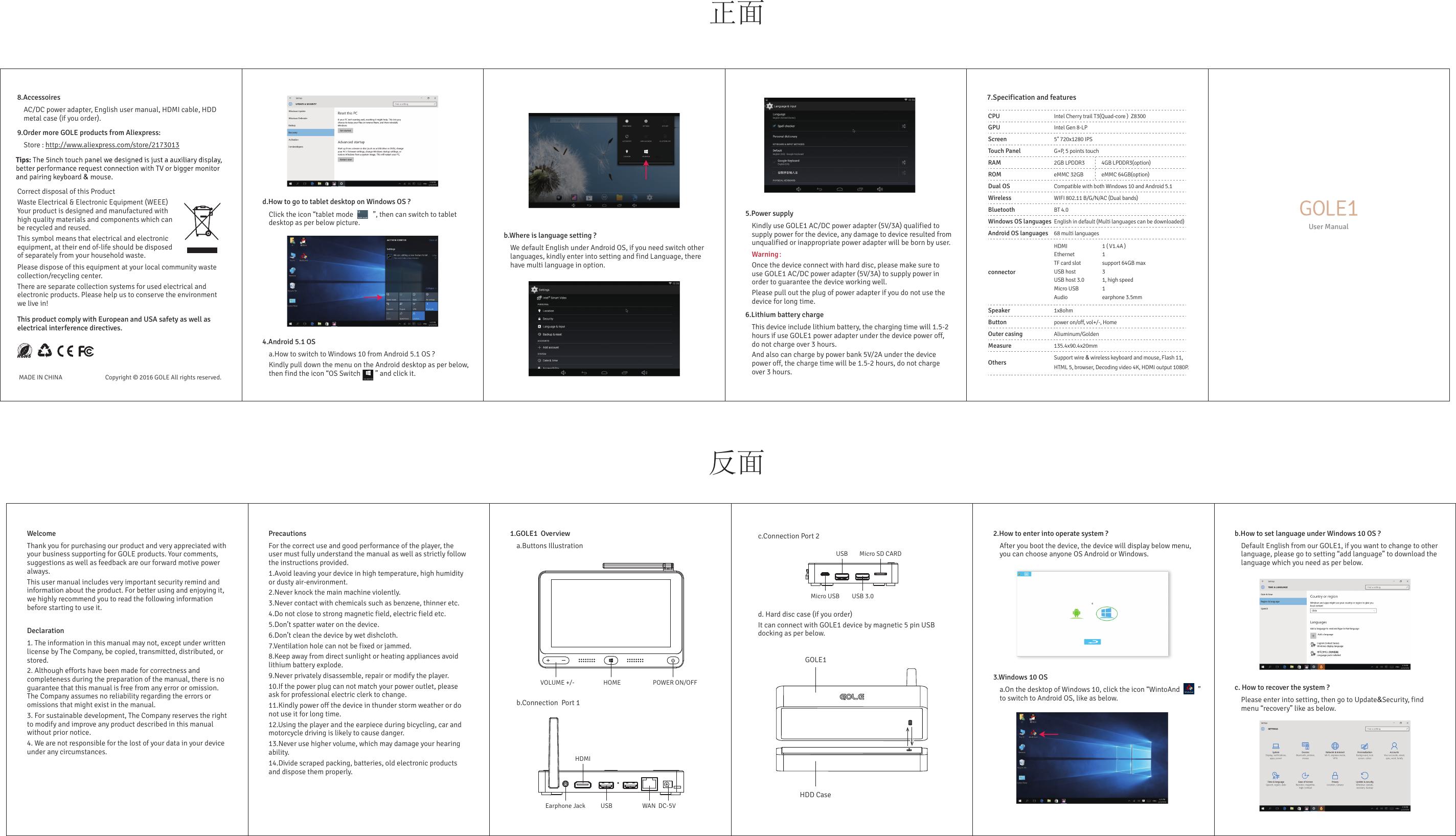windows 7 user manual free download
