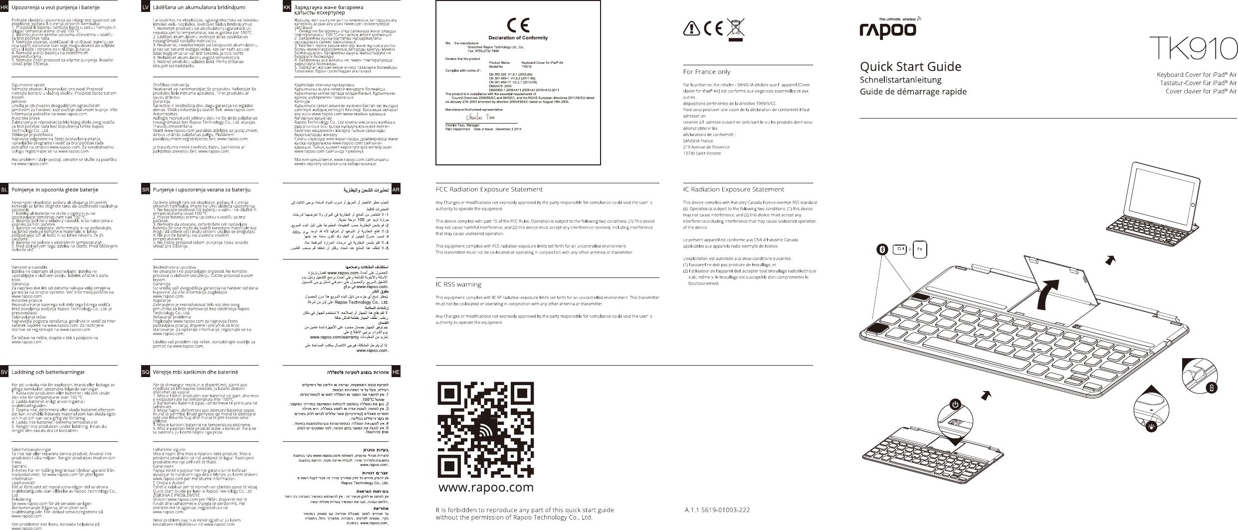 Array - rapoo technology tk910 keyboard cover for ipad air user manual  rh   usermanual wiki