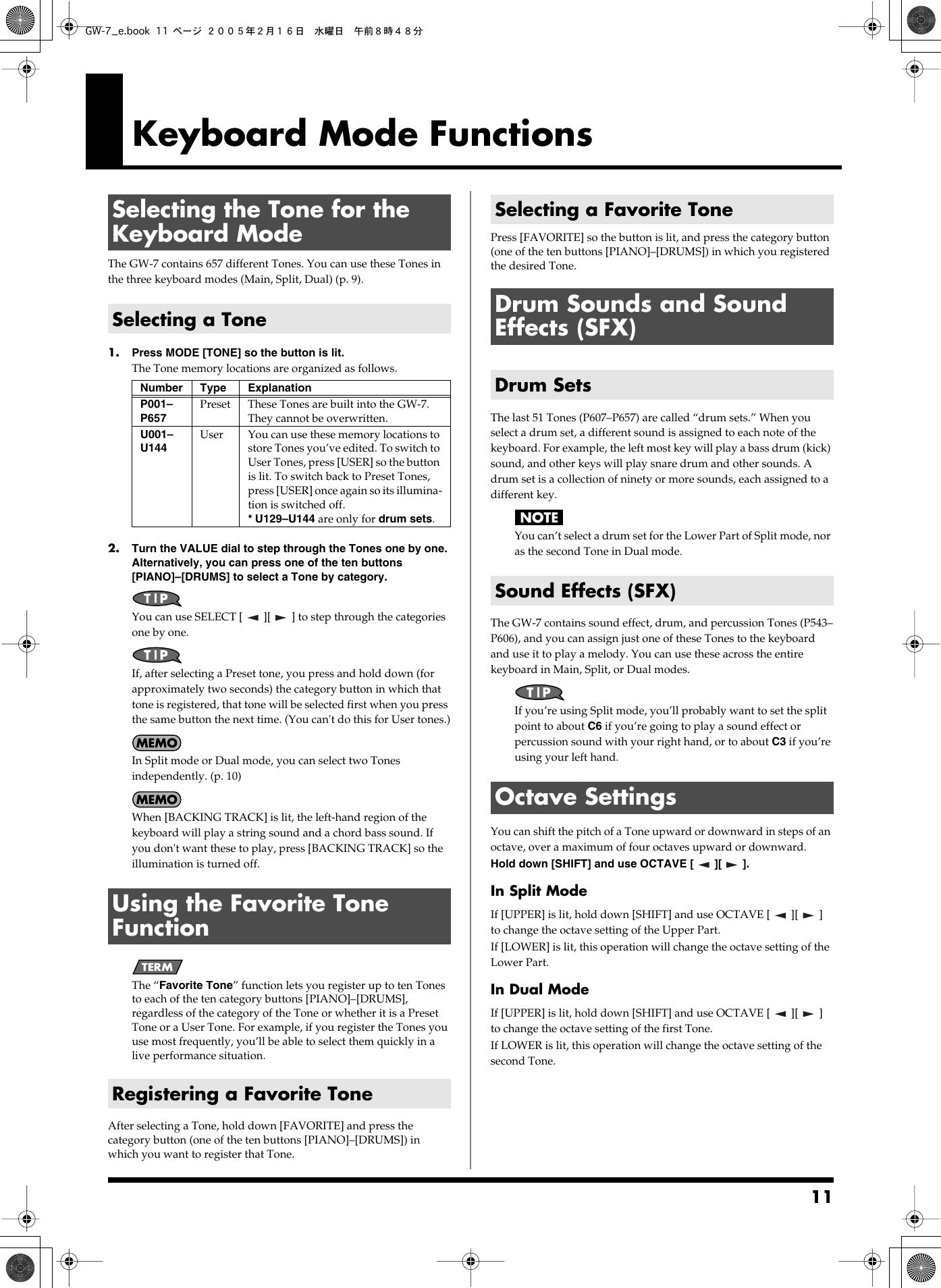 Roland Gw 7 Users Manual 7_e