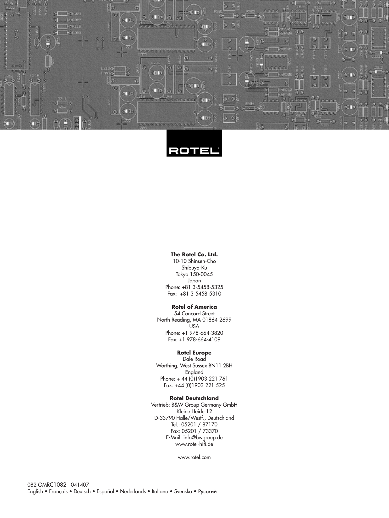 Rotel Rc 1082 Users Manual Issue 1 ML