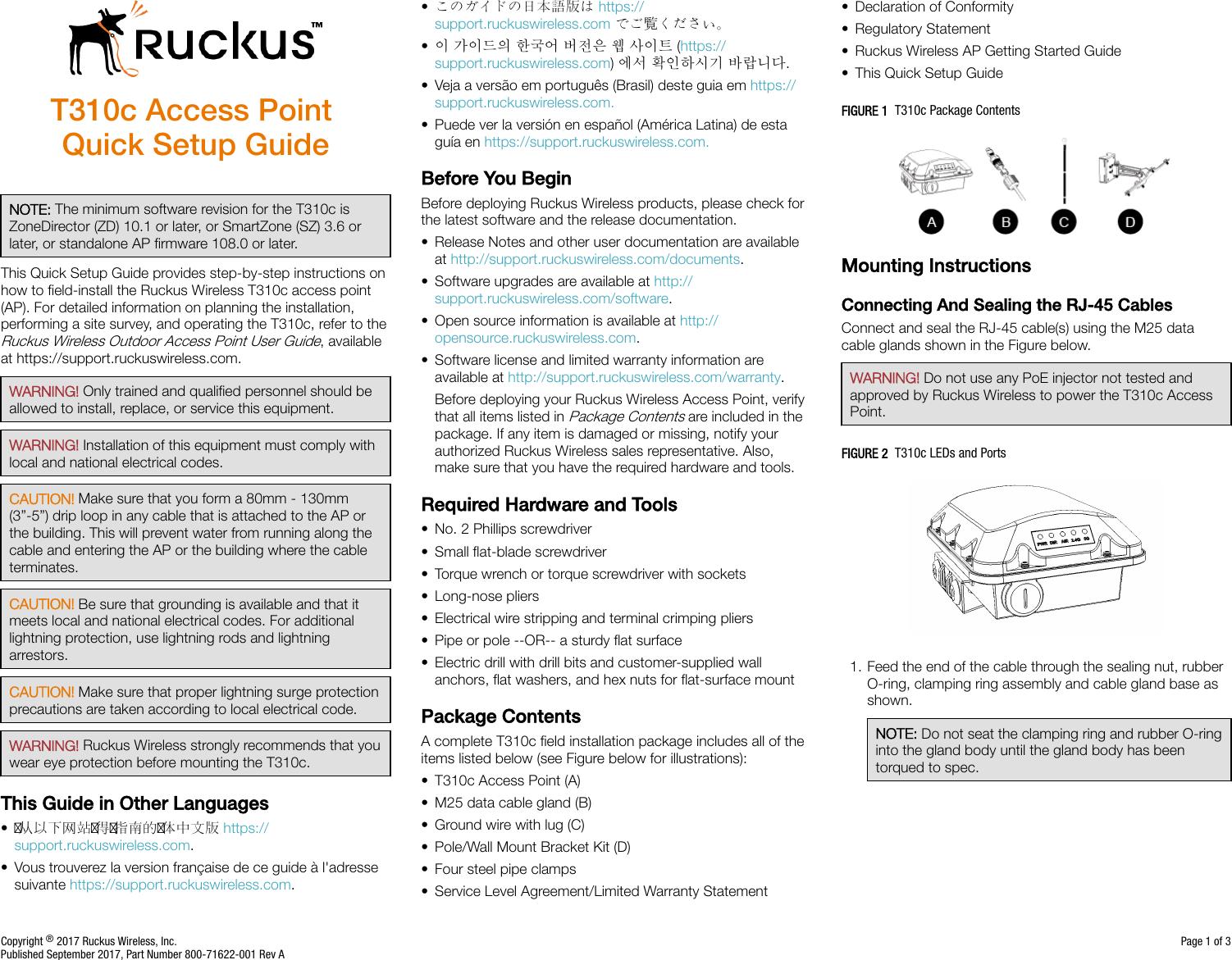 2008 ruckus Owners manual Zd 1200 Firmware Update