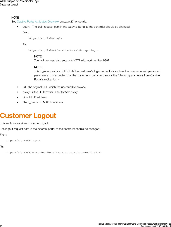 Ruckus SmartZone 100 And Virtual Essentials Hotspot WISPr