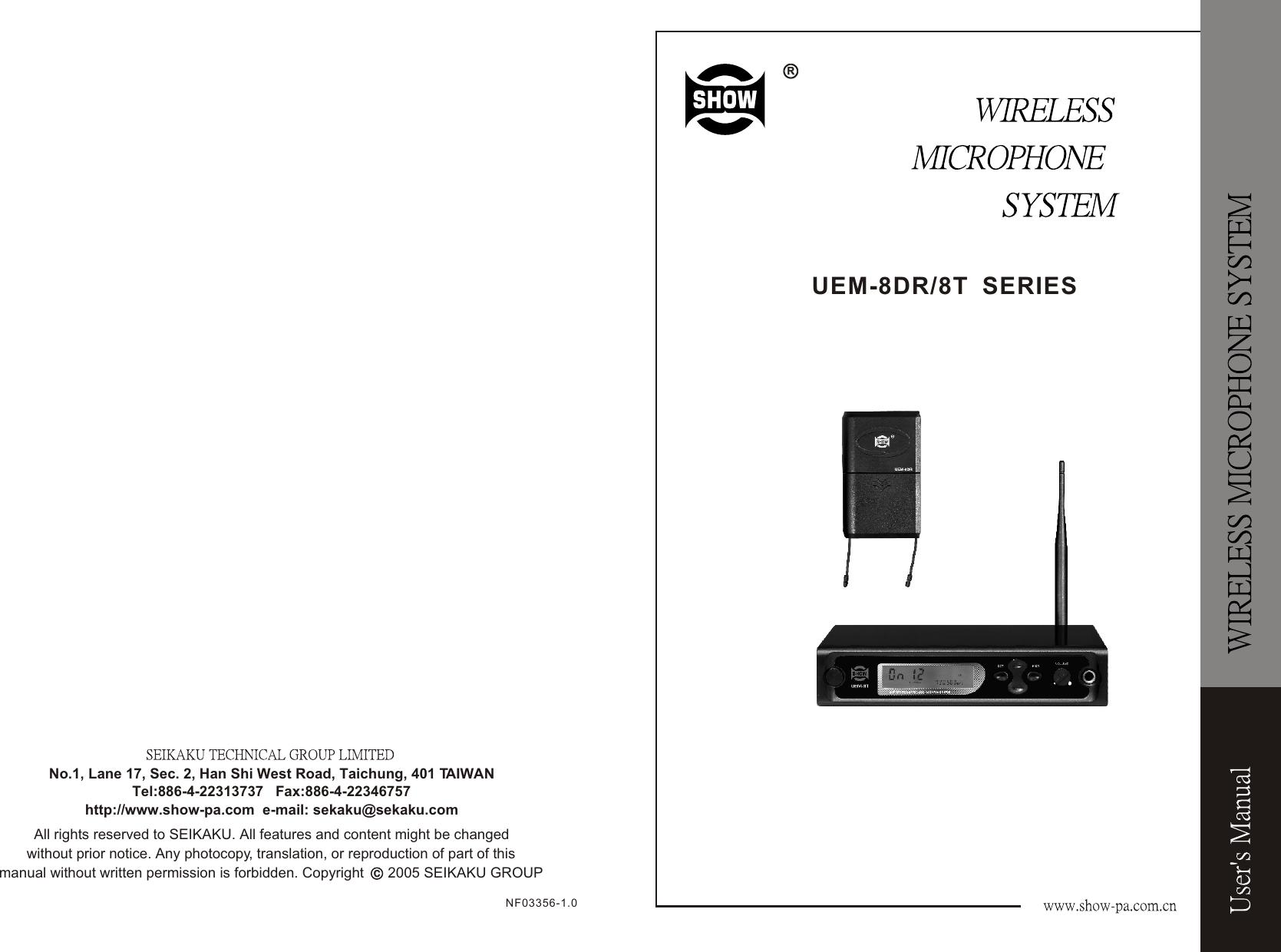 SEIKAKU TECHNICAL GROUP UEM-8T Wireless Microphone System User