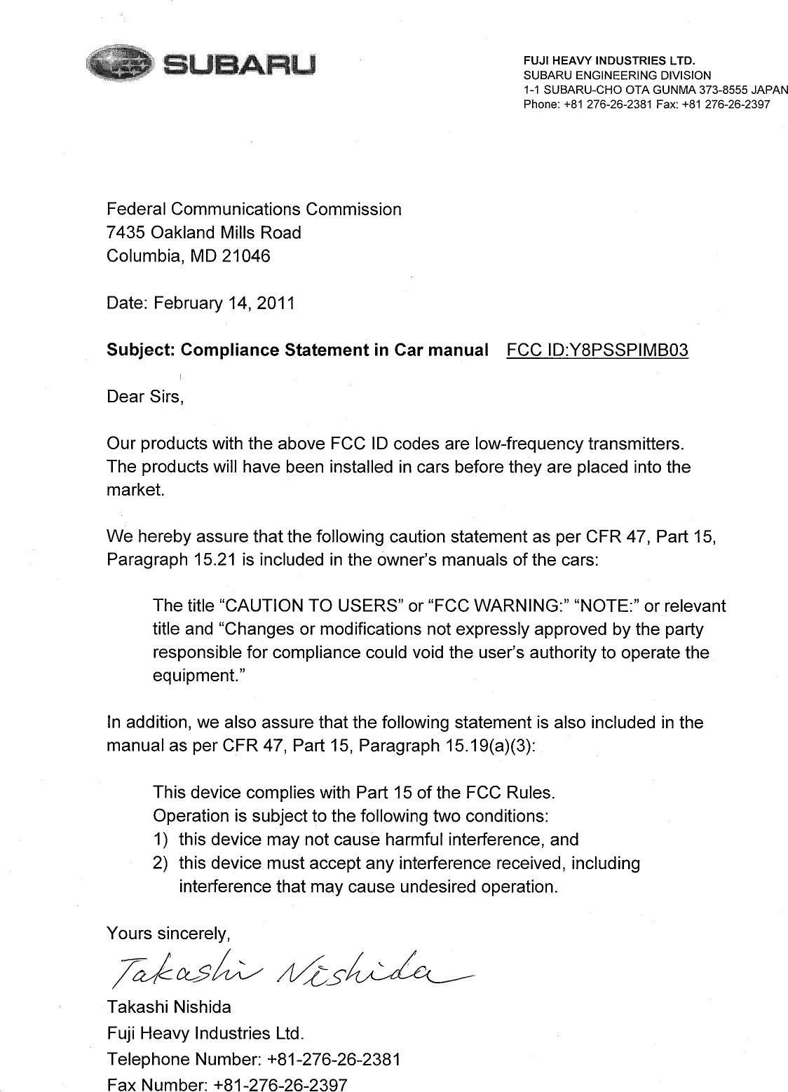 Subaru immobilizer code | Dealer Technician Order  2019-05-15