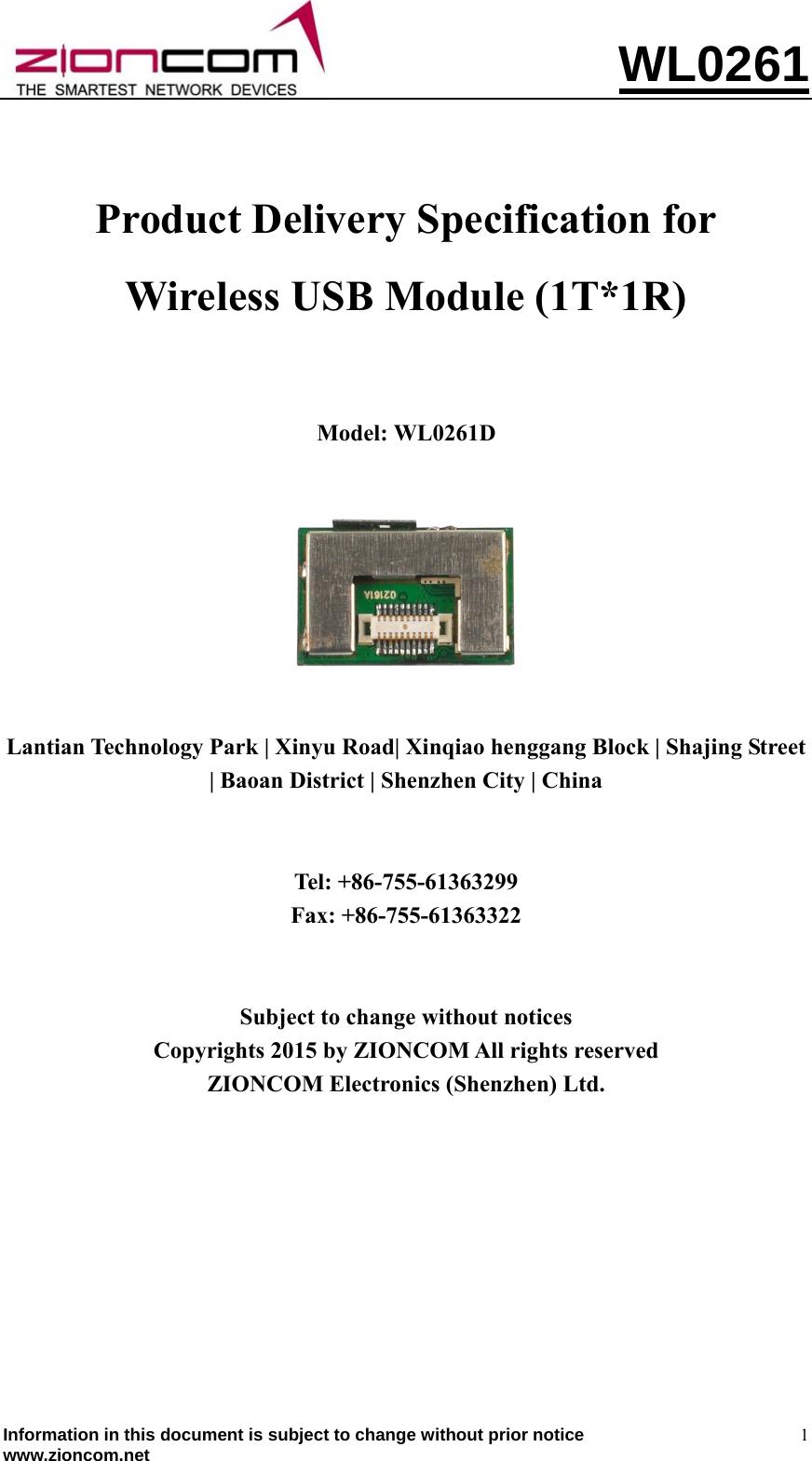 sung woo electronics sw15wl0261 wifi module user manual zc wl0261d rh usermanual wiki Access Data Sheet Sensor Datasheet